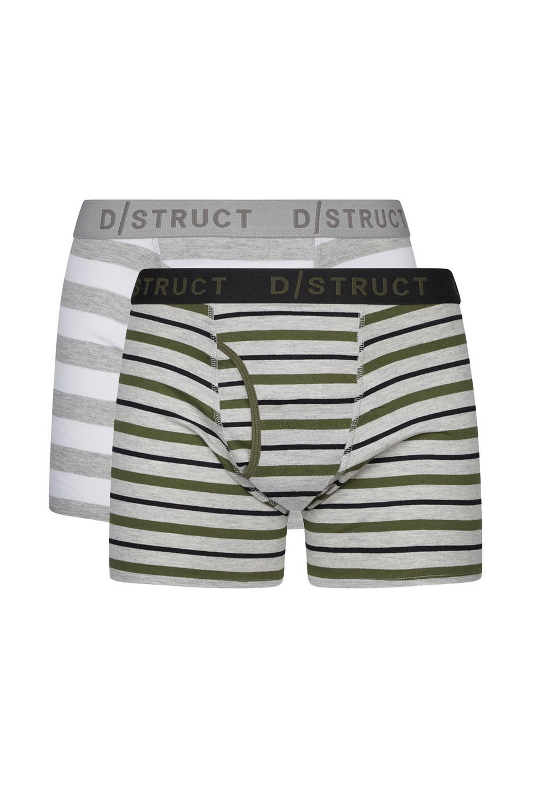 2 Pack Grey and Khaki Stripe Trunks