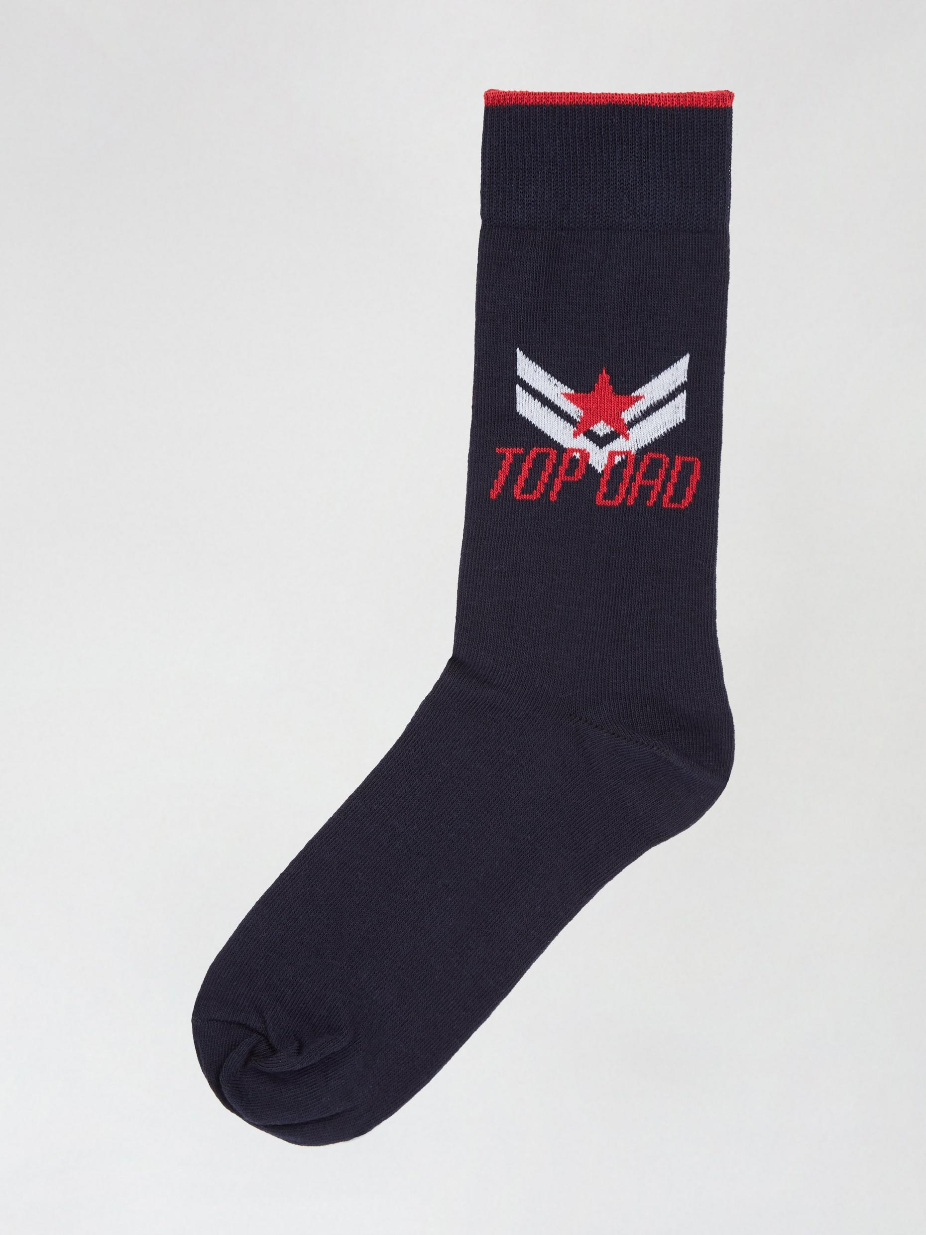 1 Pack Navy Top Dad Socks