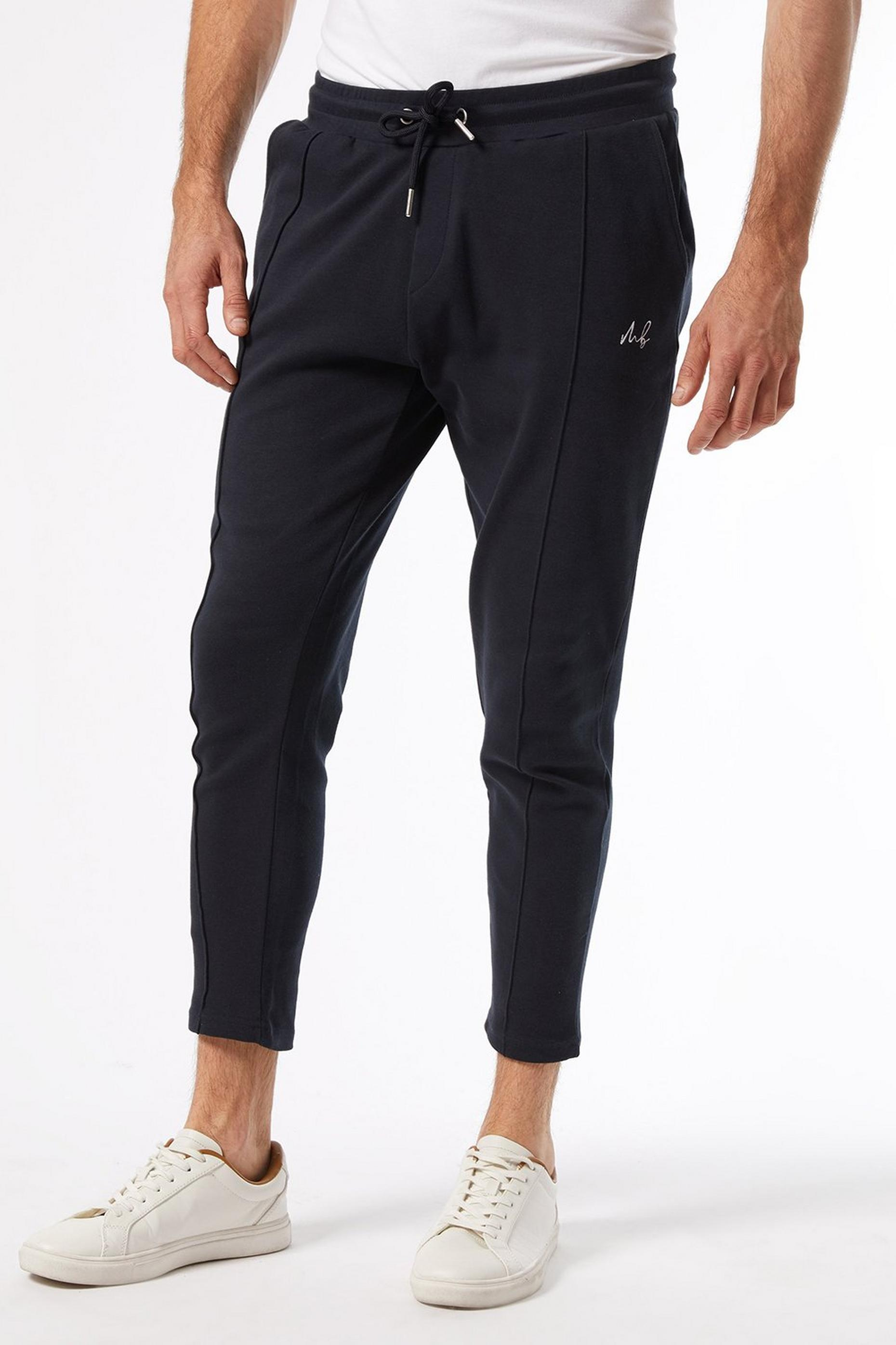 MB Collection Navy Pintuck Joggers
