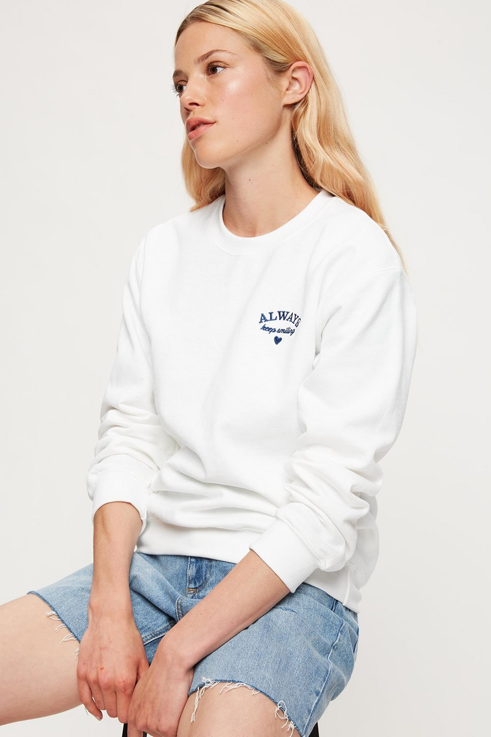Always Keep Smiling Logo Sweat