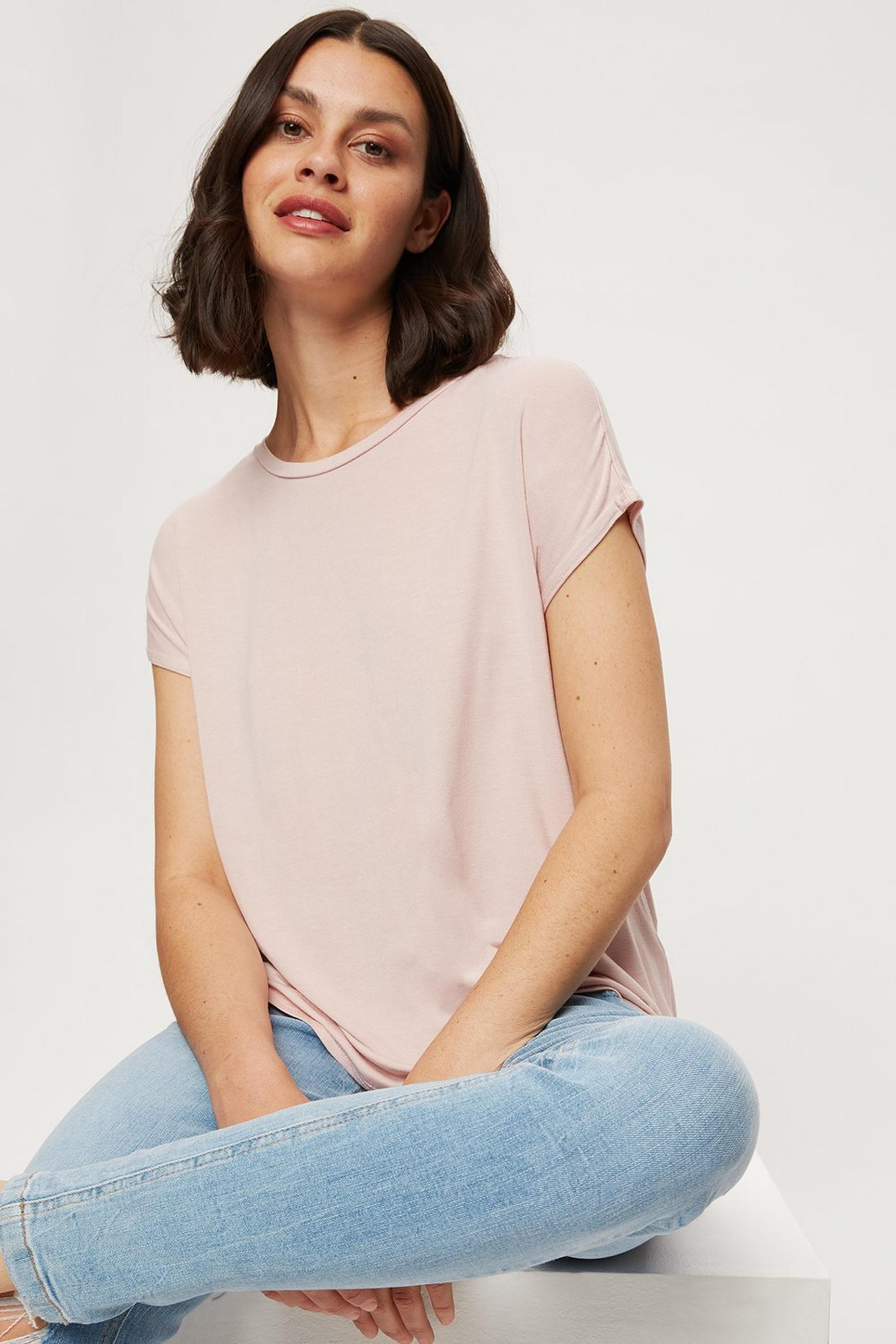 Nude Relaxed Fit Curved Hem T-shirt