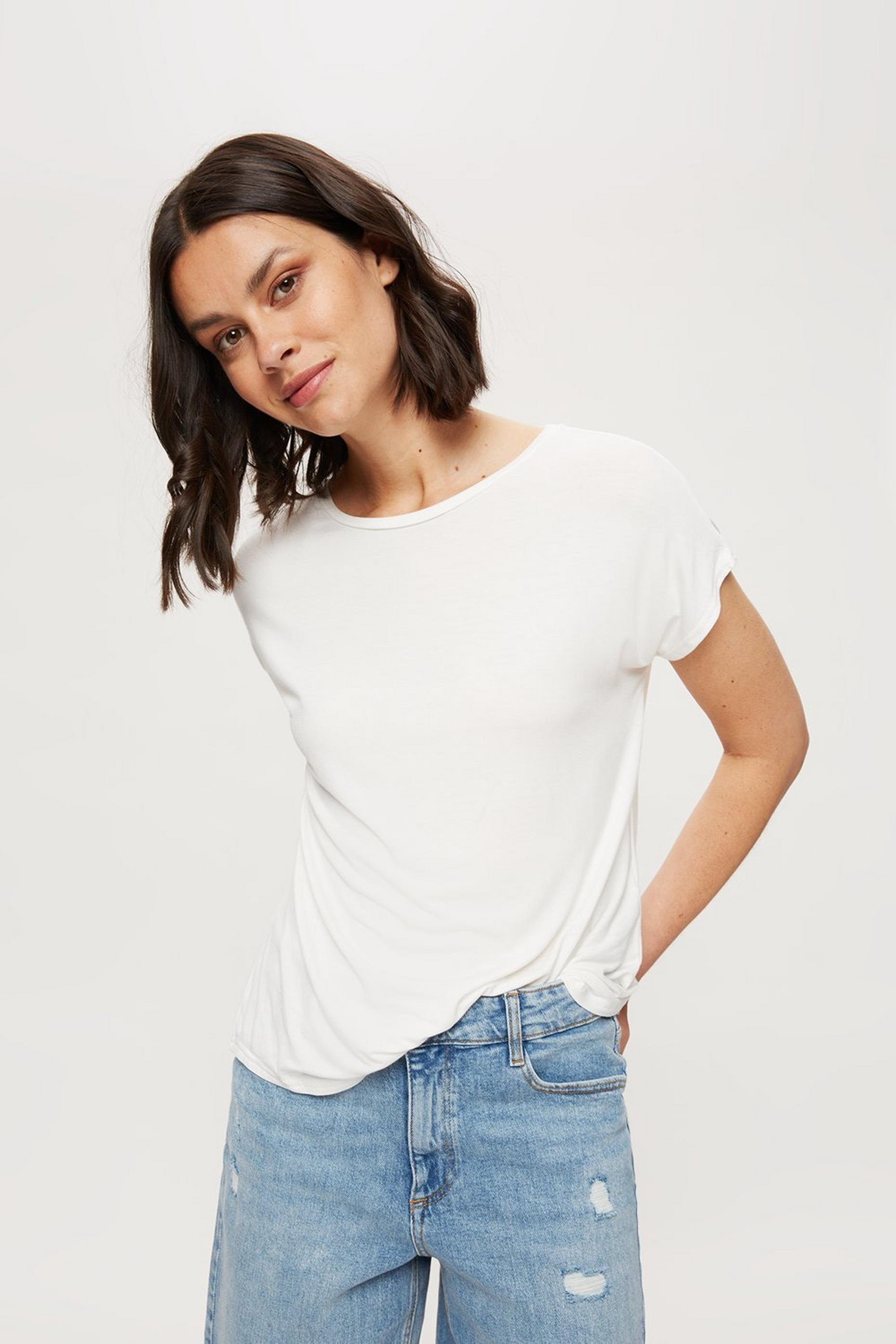 White Relaxed Fit Curved Hem T-shirt