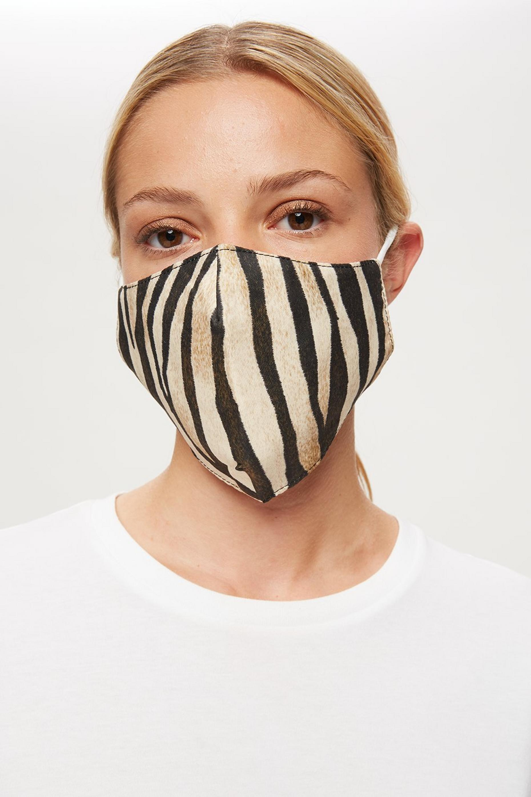 Tiger Print Face Cover