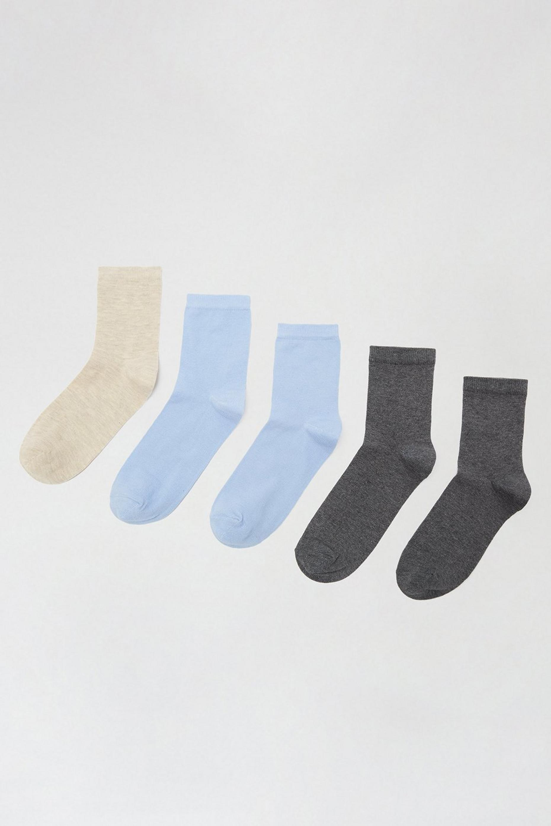 5 Pack Multi Colour Ankle Socks